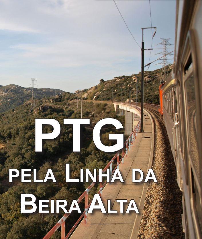 Trainspotter nº 052 – Dezembro de 2014