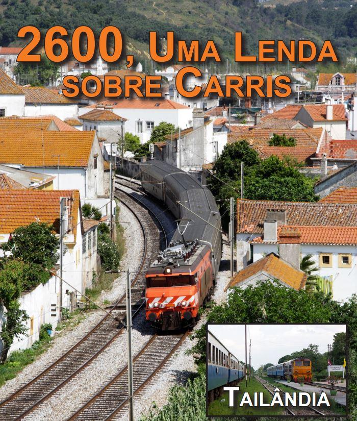 Trainspotter nº 057 – Maio de 2015