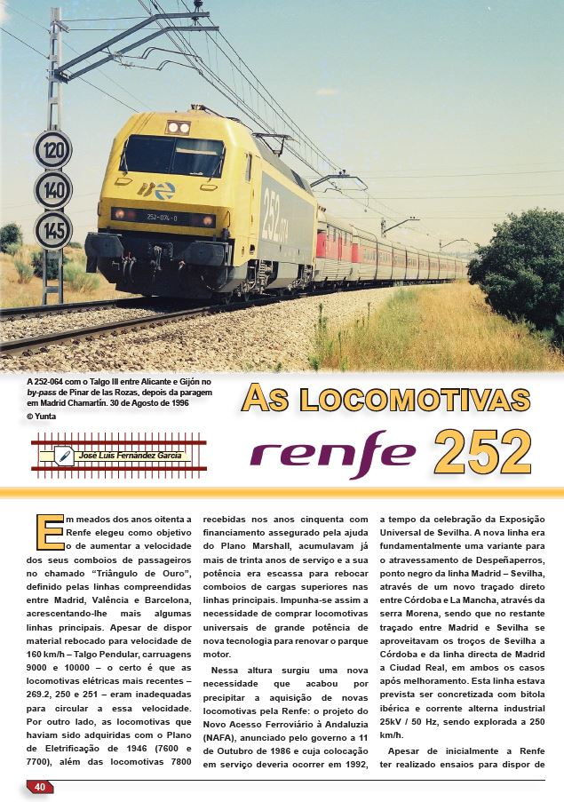 Trainspotter VI – As Eurosprinter (antevisão e novidades sobre lançamento)